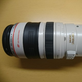 Canon - Canon EF100-400mm F4.5-5.6 IS USM
