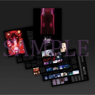 Fate/stay night 黒パンフレット(その他)