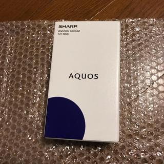 シャープ(SHARP)の新品未開封 SHARP AQUOS  SH-M08 simフリー(スマートフォン本体)