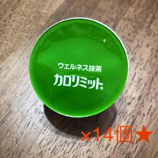 ネスレ(Nestle)のネスレ ウェルネス抹茶 カロリミット(コーヒー)