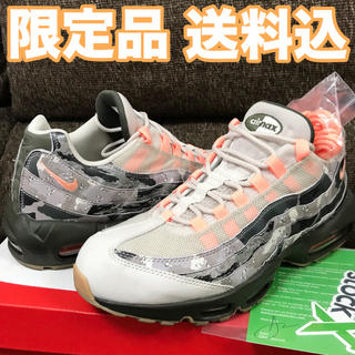 ナイキ(NIKE)のNIKE AIR MAX 95 ESSENTIAL CAMO  28.5cm(スニーカー)