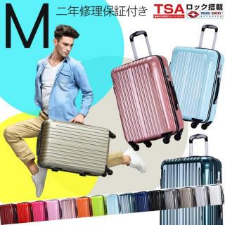 スーツケース キャリーバッグ キャリーケース 旅行 メンズ レディース(スーツケース/キャリーバッグ)