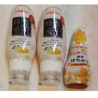 【激安送料無料】最高級ハンガリー産蜂蜜&柑橘はちみつ(その他)