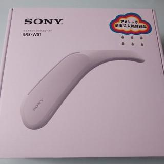 ソニー(SONY)の【新品 未使用】ソニーウェアラブルスピーカー  SRS-WS1(ヘッドフォン/イヤフォン)