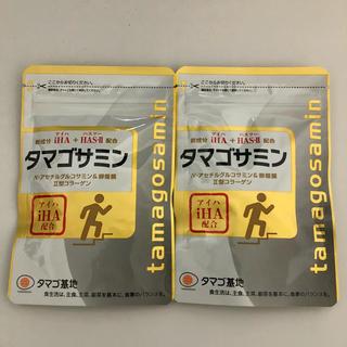 タマゴサミン 2袋(コラーゲン)