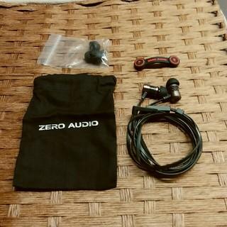 ZERO AUDIO ZH-DX220-CM CARBO MEZZO(ヘッドフォン/イヤフォン)