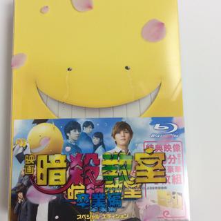 ヘイセイジャンプ(Hey! Say! JUMP)の暗殺教室卒業編♡Blu-ray(アイドルグッズ)