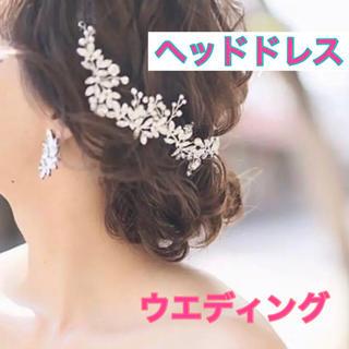 ウエディング♢小枝クリスタル ビジュー ヘッドドレス シルバー(ヘッドドレス/ドレス)