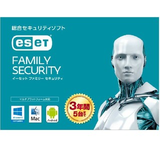 ESET ファミリー セキュリティ 3年版2台 オンラインコード版(その他)