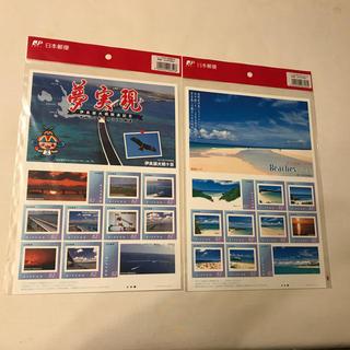 記念切手(切手/官製はがき)