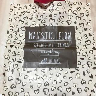 マジェスティックレゴン(MAJESTIC LEGON)の【送料無料♡限定】マジェスティックレゴン ショッパー(ショップ袋)