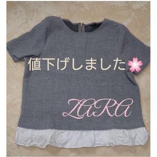 ZARA - ZARA  レディーストップス