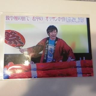 【美品】和牛 川西賢志郎 ナマーシャ お祭りハッピ姿 レア★(お笑い芸人)