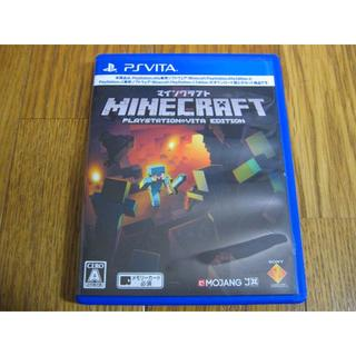 プレイステーションヴィータ(PlayStation Vita)のVITA マインクラフト(携帯用ゲームソフト)
