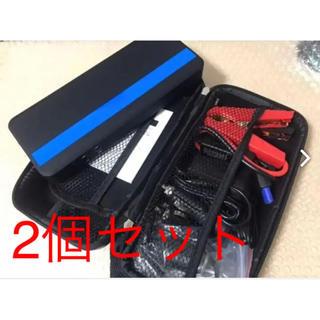 【送料無料】v12 マルチチャージャー 18,000mAh 2個セット(バッテリー/充電器)