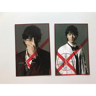 容疑者Xの献身 ポストカード2枚セット 福山雅治(その他)