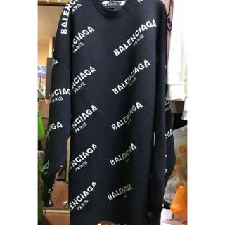 バレンシアガ(Balenciaga)のバレンシアガ ニット ビッグシルエット ユニセックス M(ニット/セーター)