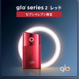 グロー(glo)の新品未開封  送料込み グロー  glo  セブン限定 レッド(タバコグッズ)