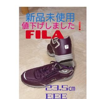 フィラ(FILA)のFILA  レディースジュース(スニーカー)