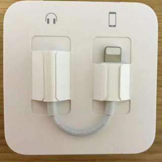 アップル(Apple)の新品 未使用 iPhone 純正 イヤホン 変換アダプター(ヘッドフォン/イヤフォン)