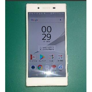 ソニー(SONY)のソニー Xperia Z5 SOV32  au(スマートフォン本体)
