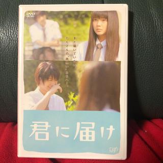 映画  君に届け(日本映画)