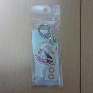 阪急8000系30周年記念キーホルダー(キーホルダー)
