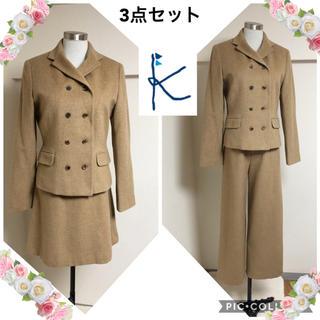 クミキョク(kumikyoku(組曲))の組曲クミキョクのウールスーツ3点セット■サイズ2(スーツ)