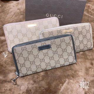 グッチ(Gucci)の早い物勝ちで半額✨GUCCI 三点セット❗️(長財布)
