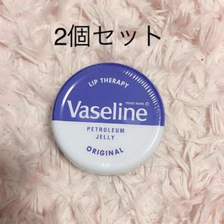 ヴァセリン  リップセラピー  20g✖️2個(リップケア/リップクリーム)