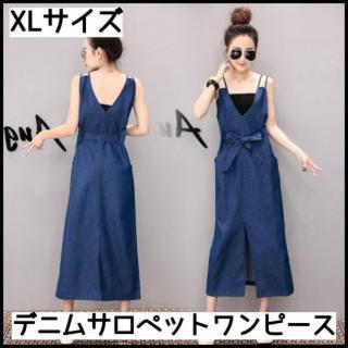XLサイズ☆デニム ワンピース サロペットスカート マキシ丈 オーバーオール(ロングワンピース/マキシワンピース)