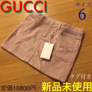 グッチ(Gucci)の新品未使用!グッチ コーデュロイ ミニスカート サイズ6 グッチ子供服 女の子用(スカート)