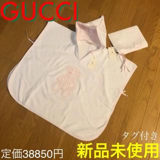 グッチ(Gucci)の新品未使用!レア商品!グッチ ベビーポンチョ ピンク テディベア(その他)