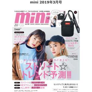 mini 雑誌 最新号 (ファッション)