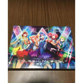 """ワルキューレ/LIVE 2017""""ワルキューレがとまらない""""at 横浜アリーナ(ミュージック)"""
