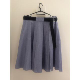 ザラ(ZARA)のザラ ベーシック ベルトつき巻きスカート ストライプ ブルー(ひざ丈スカート)