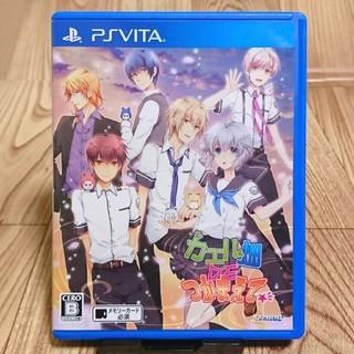 プレイステーションヴィータ(PlayStation Vita)のカエル畑DEつかまえて(携帯用ゲームソフト)