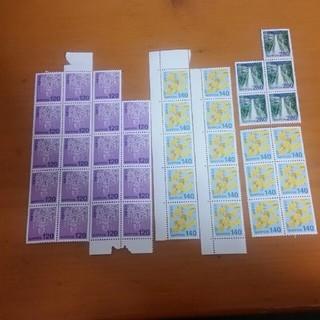 切手 額面割れ 5920(切手/官製はがき)