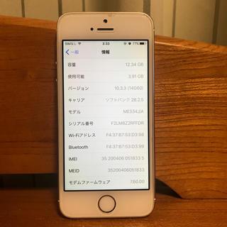 アップル(Apple)のiPhone5s ME334J/A 16GB ゴールド 美品 ガラスフィルム(スマートフォン本体)