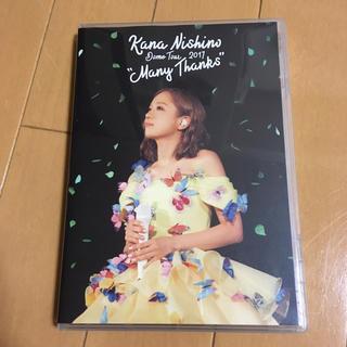 "DVD 西野カナ [Dome Tour 2017 ""Many Thanks]"