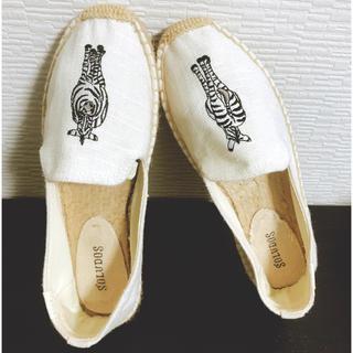 SOLUDOS - Soludos- Zebra Shoes