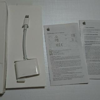 アップル(Apple)のLightning Digital AV Adaptor(映像用ケーブル)