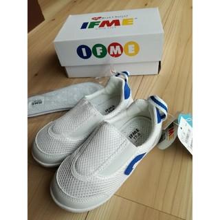 IFME   上靴 17.0㎝
