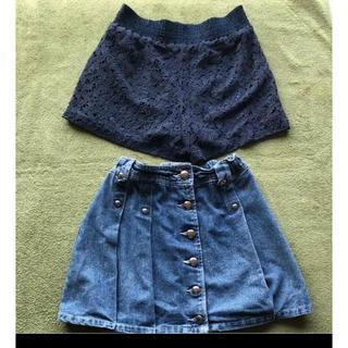 ジーユー(GU)のGU キッズ 女の子 ショートパンツ スカートまとめて (スカート)