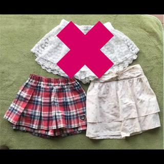 ジーユー(GU)のGU ジーユー キッズ 女の子 スカート ショートパンツ スカパン まとめて(パンツ/スパッツ)