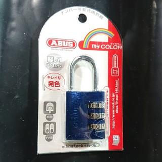 アバス(ABUS)の鍵  ABUS  ナンバー可変式南京錠145-30  ブルー(旅行用品)
