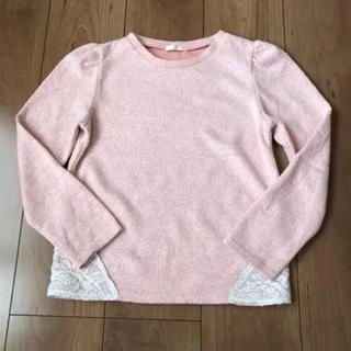 ジーユー(GU)のGU ジーユー 女の子 長袖 トップス ニット カットソー ピンク(Tシャツ/カットソー)
