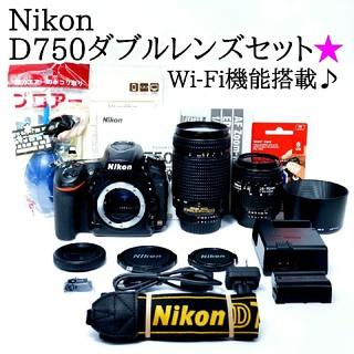 ニコン(Nikon)の★Wi-Fi機能搭載★超高性能♪ニコン D750 超望遠ダブルレンズセット(デジタル一眼)