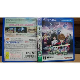 プレイステーションヴィータ(PlayStation Vita)のPS vita テイルズ オブ ハーツR 中古(携帯用ゲームソフト)
