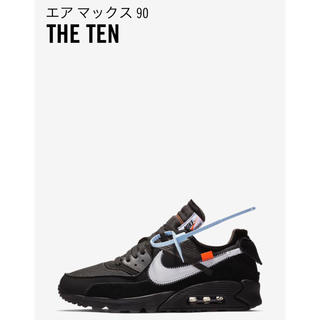 NIKE - 28センチ nike Airmaxa90 off-white THE10